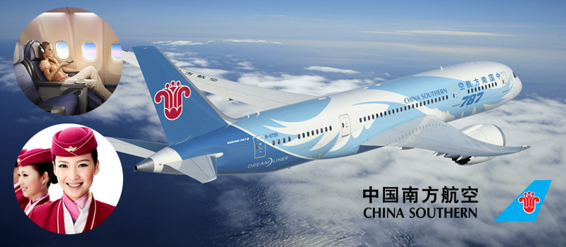 Book China Southern Airlines Flights From United Kingdom, Travel Wide Flights, Book Flights and Hotels