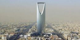 Asia - Cheap Flights to Saudi Arabia