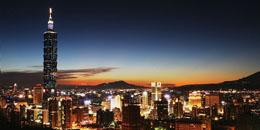 Asia - Cheap Flights to Taiwan
