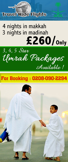 Umrah Package 2019 With Flights From London